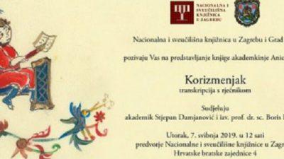 Predstavljanje transkripcije senjskog Korizmenjaka iz 1508. godine
