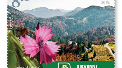Sjeverni Velebit dobio poštansku marku