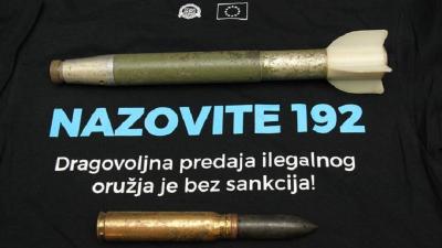 """Predstavljena modernizirana kampanja """"Manje oružja, manje tragedija"""""""