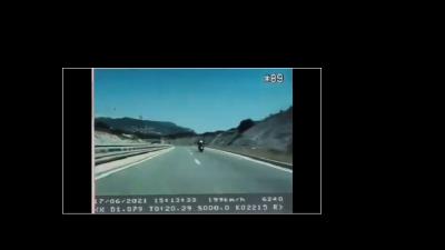 VIDEO Motociklist bježao policiji vozeći 200 na sat, na kraju slomio nogu